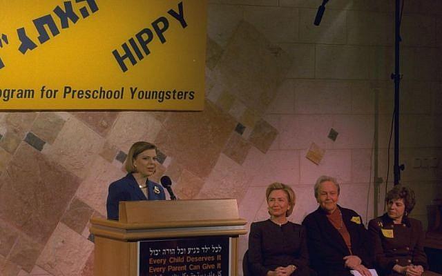 Hillary Clinton and Sara Netanyahu visiting the HIPPY program in Jerusalem, December 13, 1998.  (GPO)