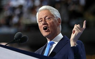 In this July 26, 2016 file photo, former president Bill Clinton speaks during the second day of the Democratic National Convention in Philadelphia. (AP Photo/Carolyn Kaster, File)