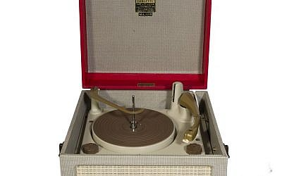 This circa 1958 Dansette player was one of the models sought after by Jewish teens in London. (Jewish Museum London)