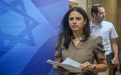 Justice Minister Ayelet Shaked arrives for the weekly cabinet meeting at the Prime Minister's Office in Jerusalem, March 13, 2016. (Marc Israel Sellem/POOL)