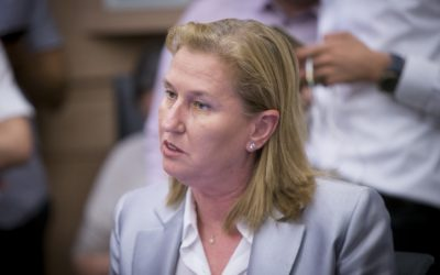 MK Tzipi Livni speaks at a Zionist Union party meeting in the Knesset on June 27, 2016. (Yonatan Sindel/Flash90)