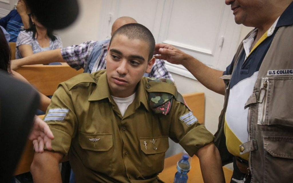 IDF soldier Elior Azaria appears in Jaffa Military Court on July 5, 2016 for a hearing as part of his manslaughter trial for shooting a disarmed Palestinian terrorist in Hebron in March. (Photo by Flash90)