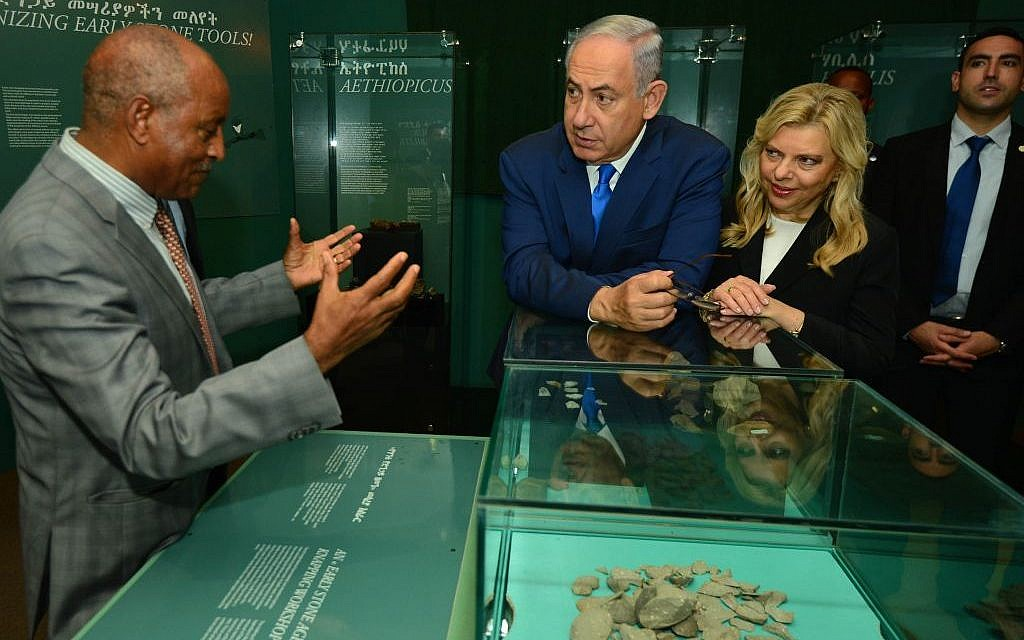 Prime Minister Benjamin Netanyahu and his wife Sara visit the National Museum of Ethiopia in Addis Ababa on July 7, 2016, during a four-day official state visit to Africa. (Photo by Kobi Gideon/GPO)