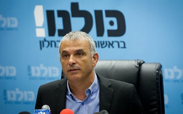 Finance Minister Moshe Kahlon seen during a faction meeting on July 11, 2016. (Miriam Alster/FLASH90)
