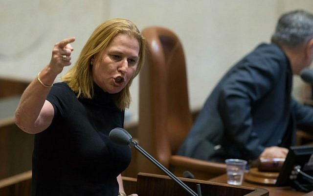 MK Tzipi Livni (Zionist Union) speaks in the Knesset plenum ahead of the final vote on the controversial NGO bill, July 11, 2016. (Yonatan Sindel/Flash90)