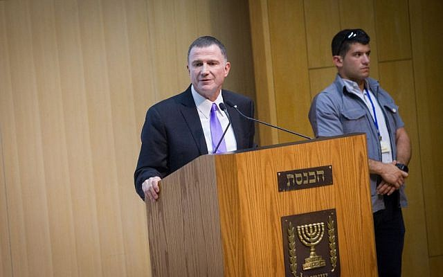 Knesset Speaker Yuli-Yoel Edelstein speaks at an event in the Israeli parliament on July 12, 2016. (Miriam Alster/FLASH90)