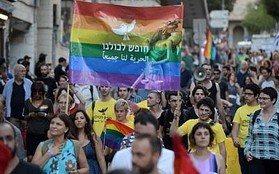 The Jerusalem pride parade, July 21, 2016 (Gili Yaari/Flash90)