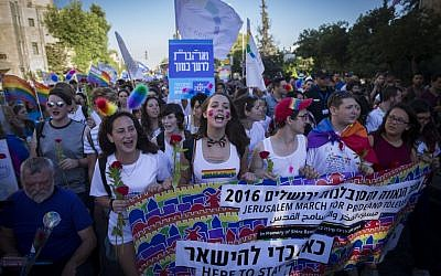 The annual gay pride parade in central Jerusalem on July 21, 2016 (Yonatan Sindel/Flash90)