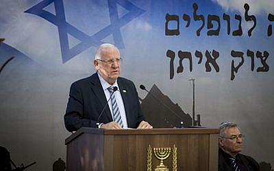 Israeli President Reuven Rivlin attends a ceremony marking two years since Operation Protective Edge at the Mount Herzl military cemetery in Jerusalem on July 26, 2015. (Miriam Alster/FLASH90)