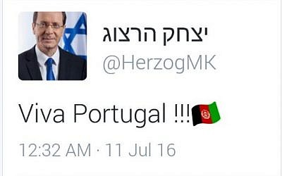 Isaac Herzog congratulates Afghanistan on their Euro 2016 victory (screen capture: Twitter)