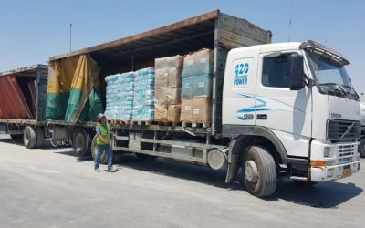 A truck laden with humanitarian aid from Turkey enters the Gaza Strip via the Kerem Shalom crossing on Monday, July 4, 2016 (Defense Ministry)
