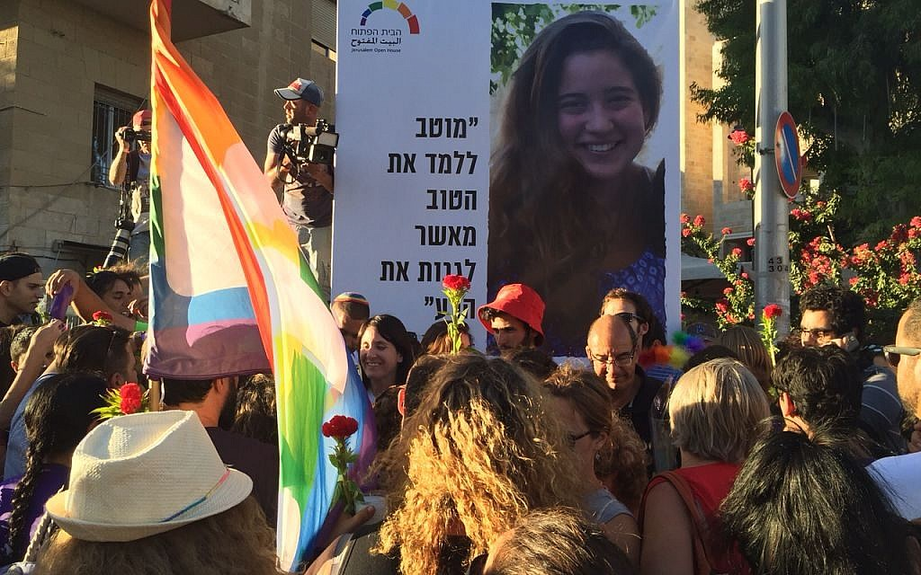 The Jerusalem Pride Parade on July 21, 2016 passes the spot where Shira Banki was murdered at 2015's march (Times of Israel)