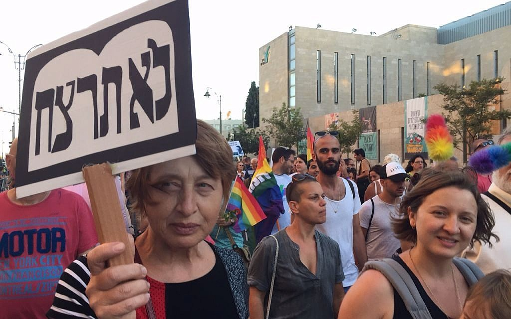 A woman holds a sign saying, 'Thou Shalt Not Murder,' at Jerusalem gay pride parade on July 21, 2016 (Times of Israel)