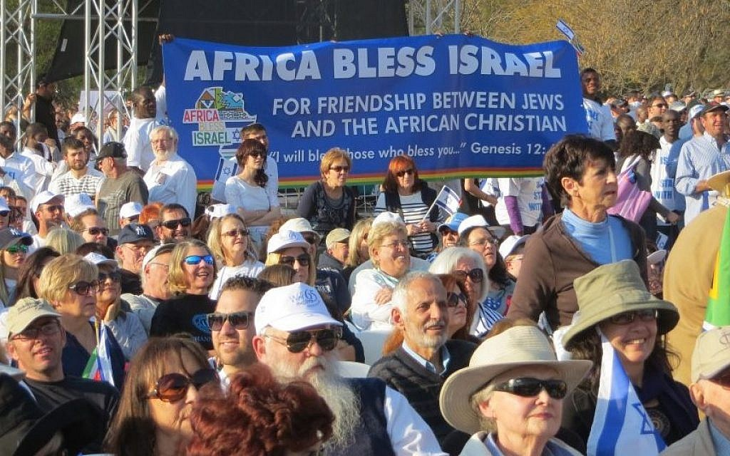 A pro-Israel rally in Johannesburg, at the time of the last conflict with Gaza, in August 2014 (Ilan Ossendryver)