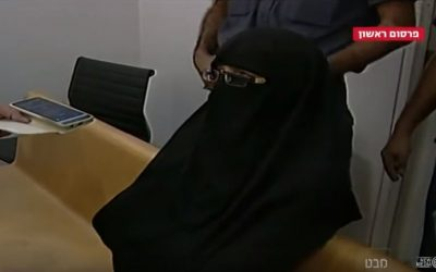 Eiman Kanjo, an Israeli-Arab women convicted to trying to join the Islamic State group in Syria. (YouTube/MEDIAIBA)