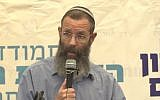 Rabbi Yigal Levinstein speaking at the 'Zion and Jerusalem' convention in July 2016. (Screen capture: YouTube)