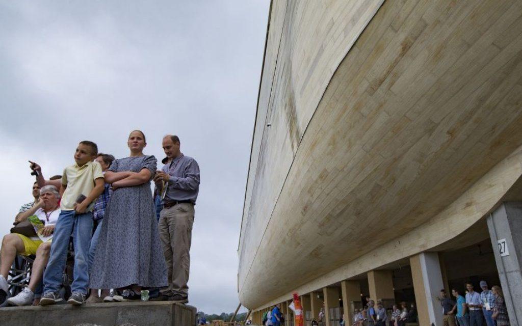 How Long To Tour Noah S Ark