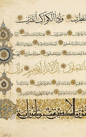 Quran, Attributed to calligrapher Abd Allah al-Sayrafi. Probably Iraq, Il-Khanid period, first half of 14th century. Ink, color, and gold on paper. (Museum of Turkish and Islamic Arts, Istanbul)