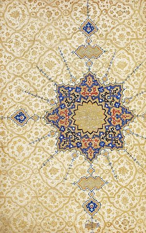Quran, Afghanistan, Herat, Safavid period, January 1576. Ink, color, and gold on paper (Museum of Turkish and Islamic Arts, Istanbul/ TIEM 211)
