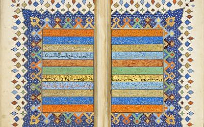Quran, Calligrapher, Abd al-Qadir b. Abd al-Wahhab b. Shahmir al-Husayni. Iran, Shiraz, Safavid period, ca. 1580. Ink, color, and gold on paper. (Museum of Turkish and Islamic Arts, Instanbul)