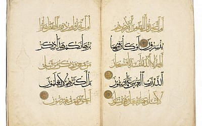 Quran (juz), Iraq, Baghdad, Il-Khanid period, 1307. Gold, color, and ink on paper. (Museum of Turkish and Islamic Arts, Istanbul)