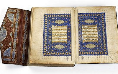 Qur'an. Calligrapher, Ali b. Mahmud al-Havavi. Iran, Tabriz, Safavid period, January 15, 1516. Ink, color, and gold on paper. (Museum of Turkish and Islamic Arts, Istanbul)