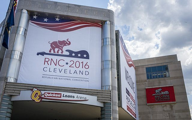 Quicken Loans Arena decorated to welcome the Republican National Convention, in Cleveland, Ohio, July 11, 2016. (Angelo Merendino/Getty Images)