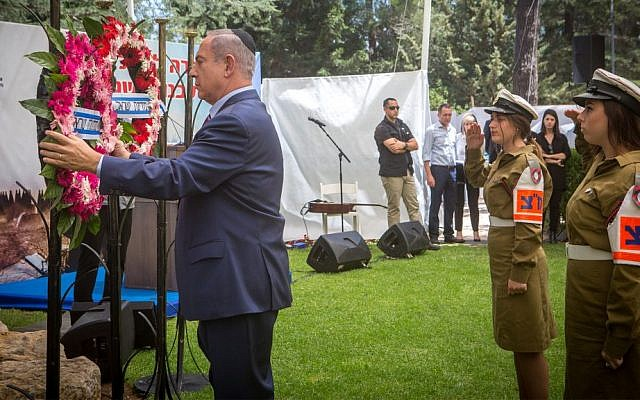 Prime Minister Benjamin Netanyahu at a ceremony marking the 10th anniversary since the Second Lebanon War at the Mount Herzl military cemetery in Jerusalem, July 19, 2016. (Miriam Alster/Flash90)