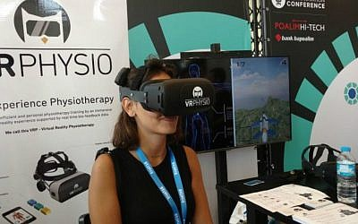 VRPhysio headset (Courtesy)