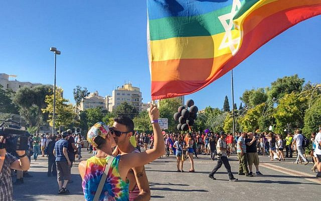 Participants at the Jerusalem Pride Parade, July 21, 2016. (Sarah Tuttle-Singer/Times of Israel)