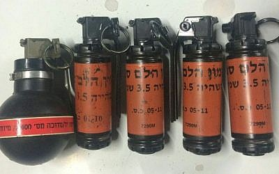 Stun grenades seized by police as part of a mass crackdown on violence in sports in which 56 fans linked to the Beitar Jerusalem soccer team were arrested, July 26, 2016. (Israel Police)