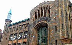 A view of Yeshiva University's Zysman Hall (Wikimedia Commons/via JTA)