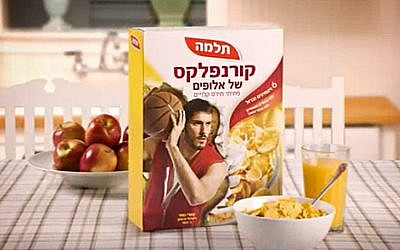 Unilever's cornflakes brand (YouTube screenshot)