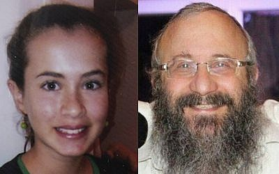 Terror victims Hallel Yaffa Ariel, 13, and Rabbi Miki Mark, 48, were killed in two separate attacks in the West Bank on June 30, 2016 and July 1, 2016, respectively (photos: reproduction, Facebook)