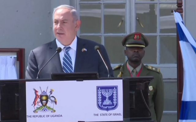 Benjamin Netanyahu speaking at a memorial ceremony at the old Entebbe airport in Uganda on July 4, 2016. (screen capture: YouTube)