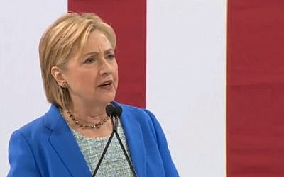 Hillary Clinton speaks at a rally in New Hampshire on July 12, 2016, after she is endorsed by former rival Bernie Sanders. (screen capture: YouTube)