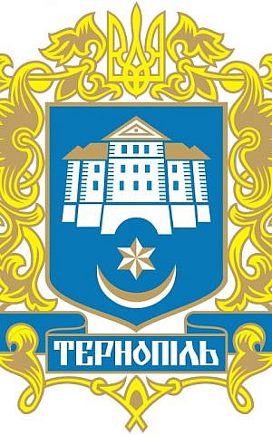 The Ternopil coat of arms