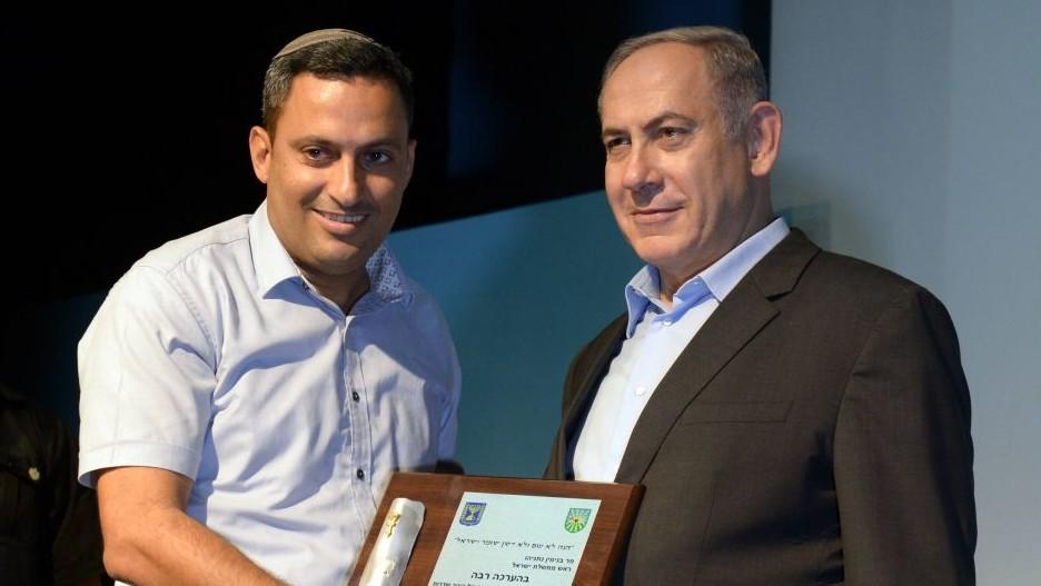 Ultra-Orthodox defy Israel lockdown for rabbi's funeral