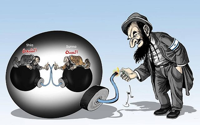 Cartoon posted on Fatah's Information and Culture Commission website on August 1st, 2016, which suggests Israel is taking advantage infighting between Muslims. (Courtesy: Fatah Information and Culture Commission website)