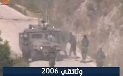 Screenshot from a promo clip for a three-part documentary series on Hezbollah's preparations for the cross-border raid in 2006 that sparked the Second Lebanon War. (al-Mayadeen/YouTube)