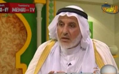 Hamas MP and imam Dr. Yunis Al Astal (screen capture: YouTube)