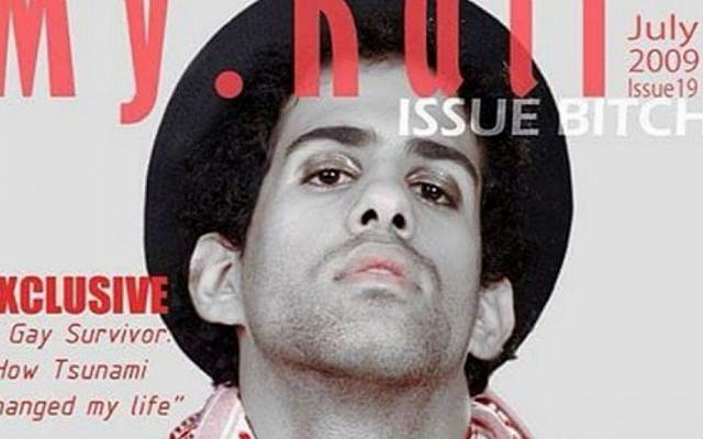 A 2009 cover photo of the Jordanian LGBT-friendly Magazine My.Kali, featuring its founder. (Courtesy: screen shot)