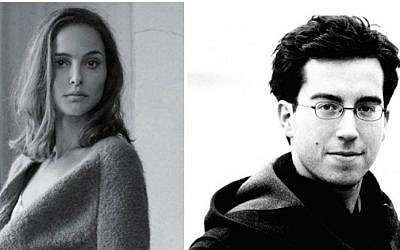 Natalie Portman and Jonathan Safran Foer have rekindled their email correspondence. (Screenshots from Twitter via JTA)