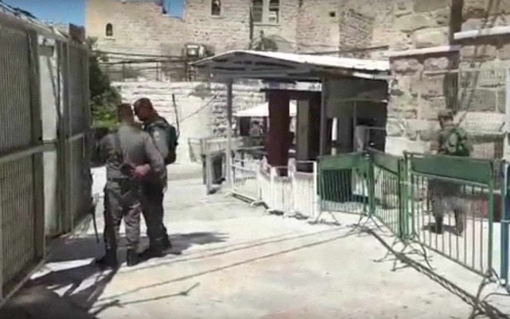 File: The site of a foiled attack on Border Police troops at the Tomb of the Patriarchs in Hebron on July 1, 2016. (screen capture: YouTube)