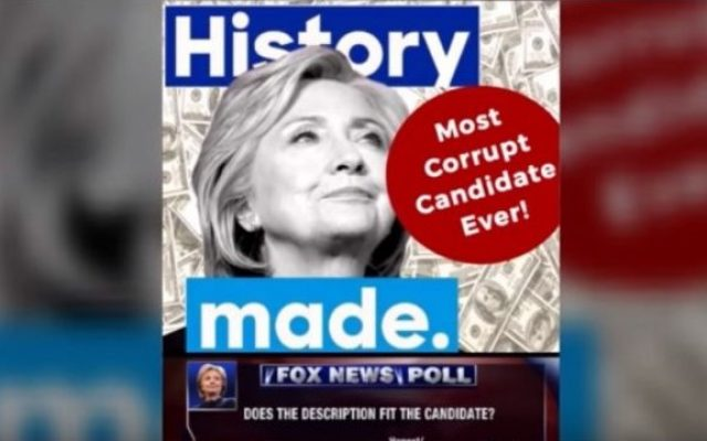 A revised attack ad on Hillary Clinton tweeted by Donald Trump on July 2, 2016 that replaced the Star of David with a circle. (screen capture:YouTube)