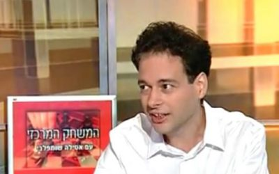 Dr. Uri Weiss in 2010 (Facebook screen capture)