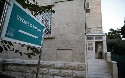 The office of the US-based Christian NGO World Vision in East Jerusalem, August 4, 2016. (AFP Photo/Ahmad Gharabli)