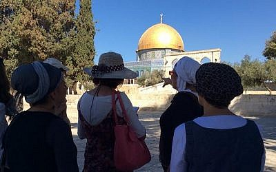 Members of Women for the Temple visit the Temple Mount (Facebook photo)