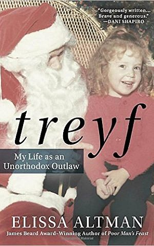 Cover of 'Treyf,' which will be released on Sept. 20. (Courtesy)