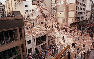 The aftermath of the 1994 AMIA bombing in Buenos Aires. (Newspaper La Nación (Argentina/Wikipedia Commons)